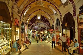 Hergün Binlerce Turistin Ziyaret Ettiği Kapalı Çarşı'nın Kitabesini Bile Yok Ettiler!  