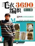 Превью Nan Shi Mao Yi  Bian Zhi 2007-3690 (374x495, 201Kb)