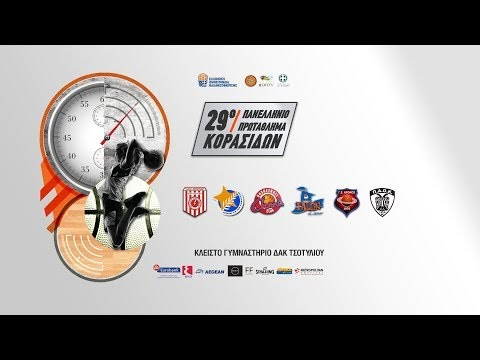 Εσπερος Πάτρας-ΠΑΟΚ για το 29ο Πανελλήνιο Κορασίδων, σε live streaming και live score box από το Τσοτύλι