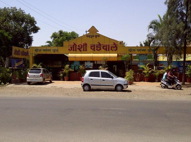 Joshi Wadewale - Visit Dreams Avani, 1 BHK & 2 BHK Flats on Shewalwadi Road, near Manjri Stud Farm, off Pune Solapur Highway, at Manjri Budruk Pune, 412 307