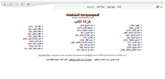 Visit the IslamPort website.