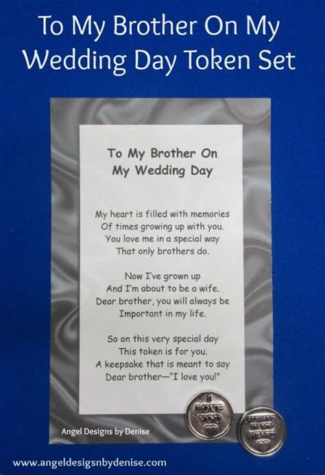 To My Brother On My Wedding Day Token Set Give this