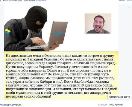 БОЙЦЫ ЗАОЧНОГО ФРОНТА
