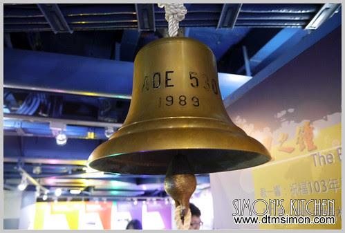 海軍敦睦台中港25