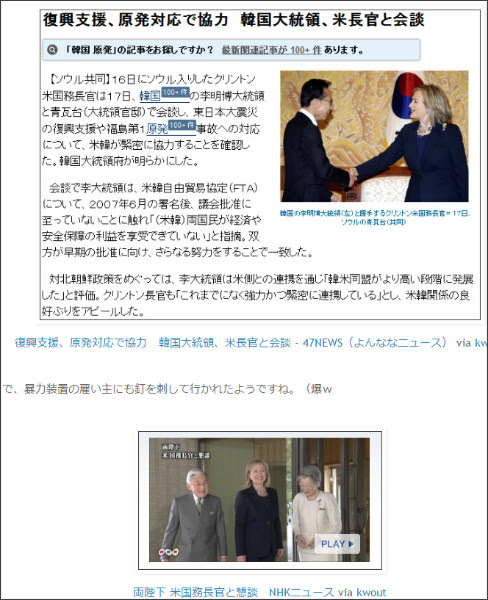 http://tokumei10.blogspot.com/2011/04/blog-post_900.html