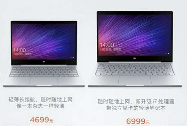 Xiaomi Mi Notebook Air 4G Model