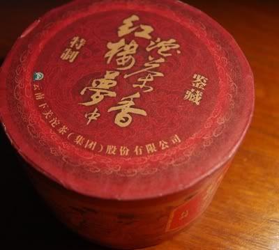 """2008 Xiaguan """"Hongloumeng"""""""