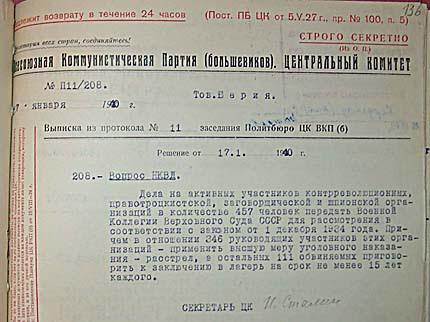 File:Execute 346 Politburo passes.jpg