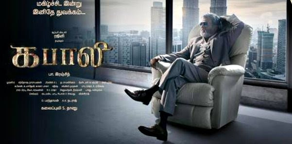 'Kabali' teaser to release on May 1