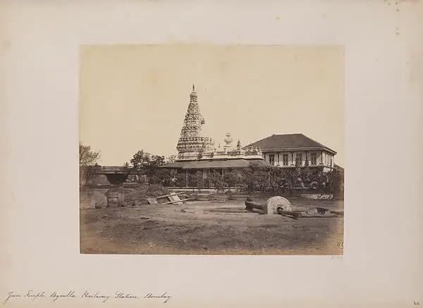 Jain Temple, Byculla Railway Station, Bombay (Mumbai), 1855-1862