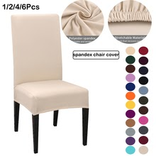 Solid Color Chair Cover For Kitchen Dining Room Wedding Banquet Hotel