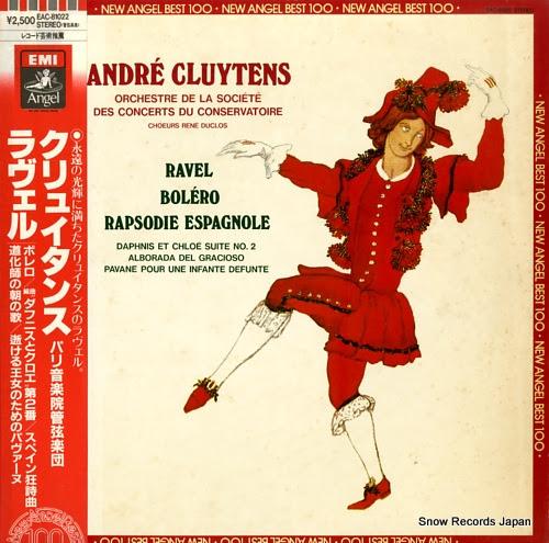 CLUYTENS, ANDRE ravel; bolero
