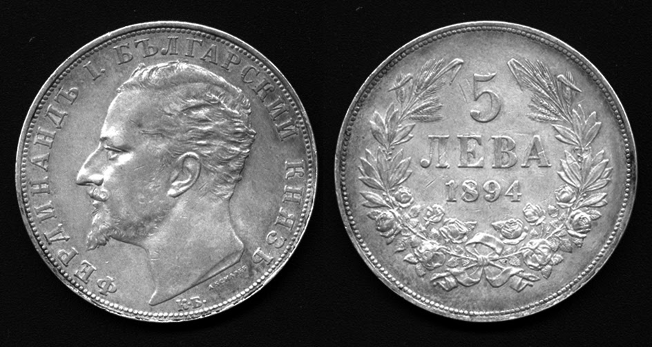 Silver coin of Ferdinand I of Bulgaria, struck in 1894