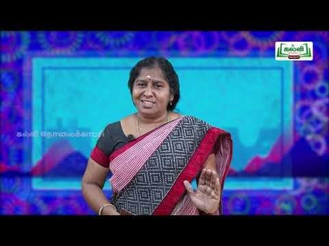 3rd Tamil Bridge Course இரண்டு, மூன்றெழுத்து சொற்கள், மயங்கொலி நாள்1&2 Kalvi TV