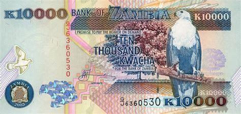 Zambian forex exchange rate