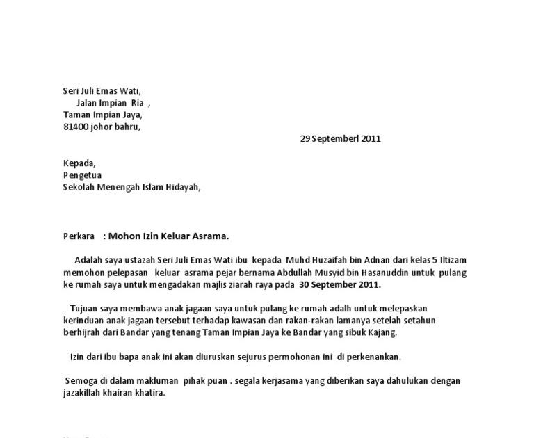 surat rasmi permohonan pulang awal wrasmi