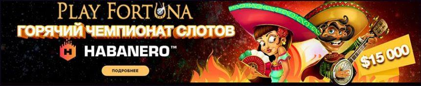 Официальный сайт онлайн казино Play Amo в Украине ⭐ Промокод на Бонус % + FS за регистрацию в Playamo ️ Регистрация и вход в доступное зеркало Играть онлайн в лучшие украинские игры на деньги!