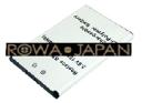 ●定形外送料無料●新品NTT XPERIA SO-01B のSO04対応バッテリー