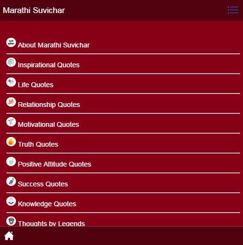 Download Marathi Suvichar App Marathi Calendar 2019