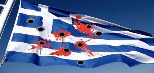 flag_matomeni