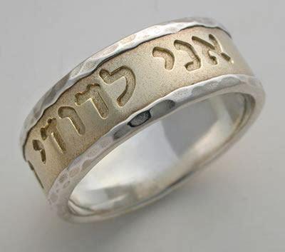 17 Best ideas about Jewish Weddings on Pinterest   Wedding