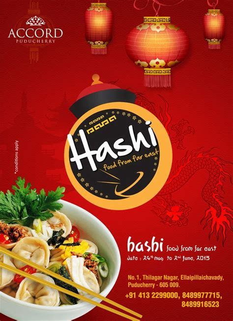 (hashi) CHINESE FOOD FESTIVAL @ Accord Hotel