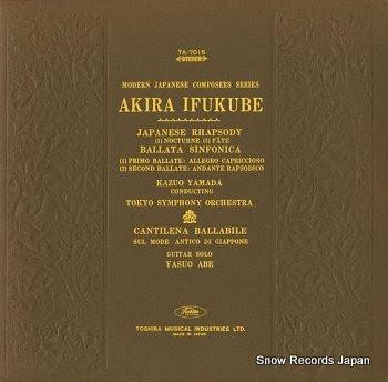 IFUKUBE, AKIRA modern japanese composers series