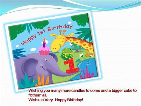Greetings On A Child?s 1st Birthday. Free For Kids eCards