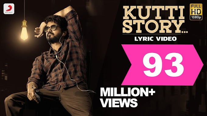 Master Movie Kutti Story Lyrics Thalapathy Vijay Anirudh Ravichander