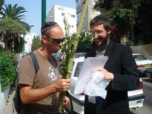Naughty Jew Ambushed in Tel Aviv