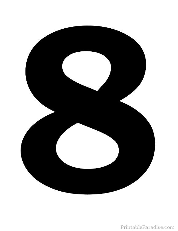 Printable Number 8 Silhouette - Print Solid Black Number 8