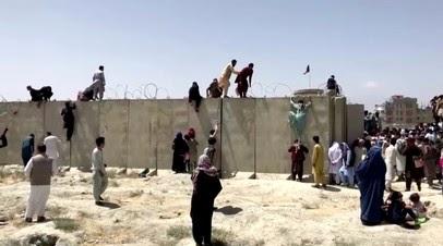 США продолжат оказывать гуманитарную помощь афганцам после вывода военных