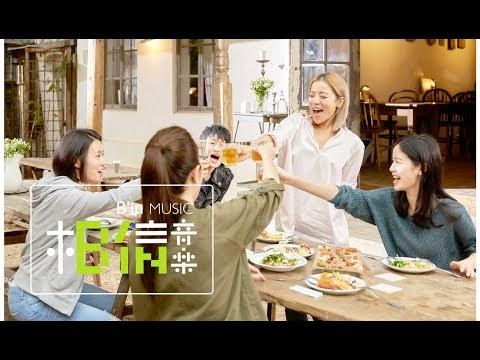 wo de pengyou Ta shi wo de jiejie (meimei): she is my elder sister (younger sister) ni jia li you ji ge ren how many people are there in your family wu jia li you wu ge ren: there are five people in our family ni you ji ge hai zi how many children do you have wo you san ge hai zi: i have three kids ni you ji ge zhong guo pengyou.