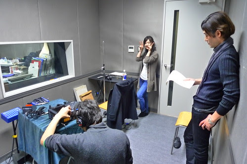 Setting up a voice recording session