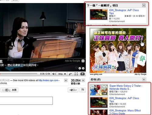 youtubenew-09 (by 異塵行者)