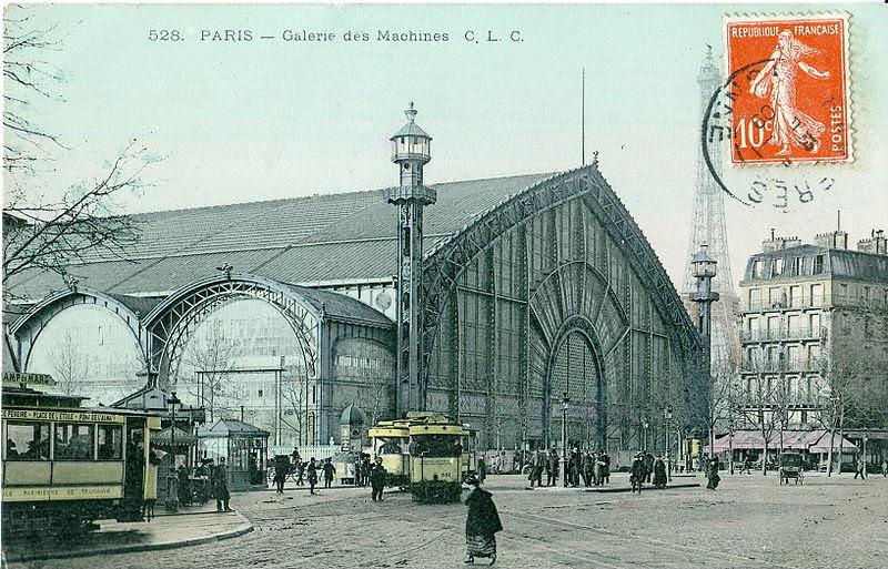 File:CLC 528 - PARIS - Galerie des Machines.JPG