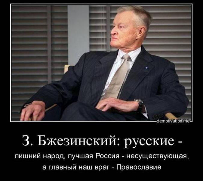 Умер голос ярых ненавистников русского мира. А вот Сорос когда?