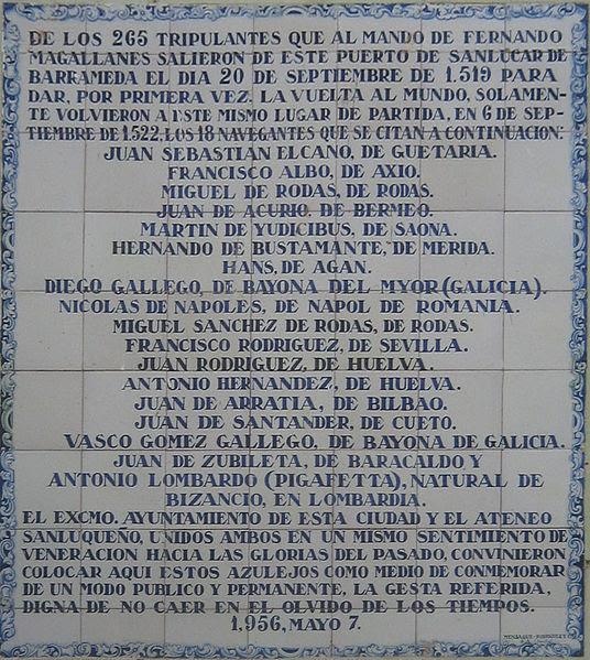 Archivo:Ceramica-Sanlucar Barrameda 1ª circunnavegación mundial.jpg
