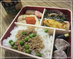 崎陽軒のお弁当、「おべんとう初夏」