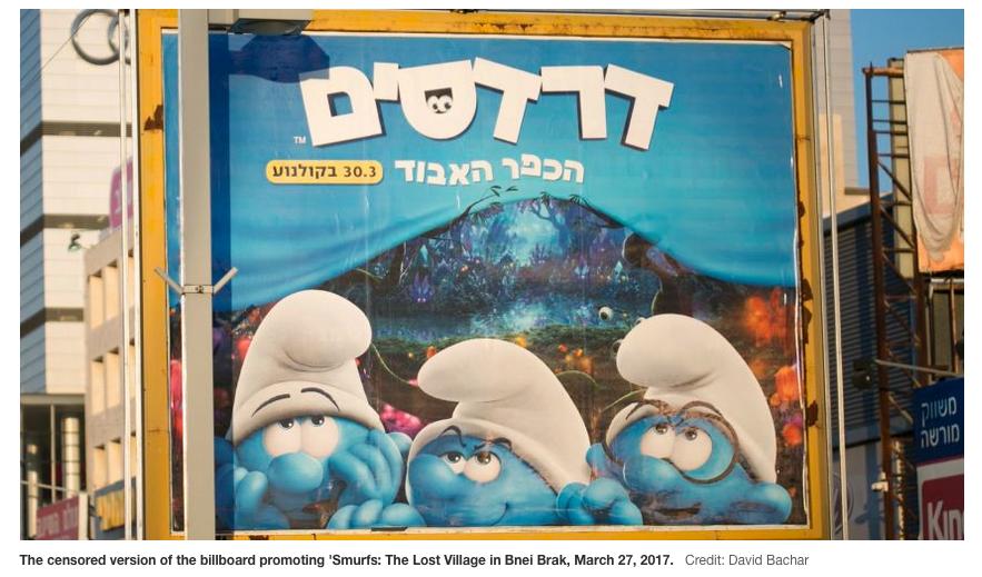 Smurf-JewPop
