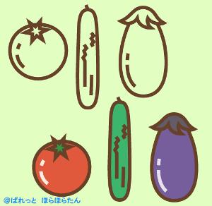 夏野菜イラストトマトきゅうりなす シンプル 可愛い無料