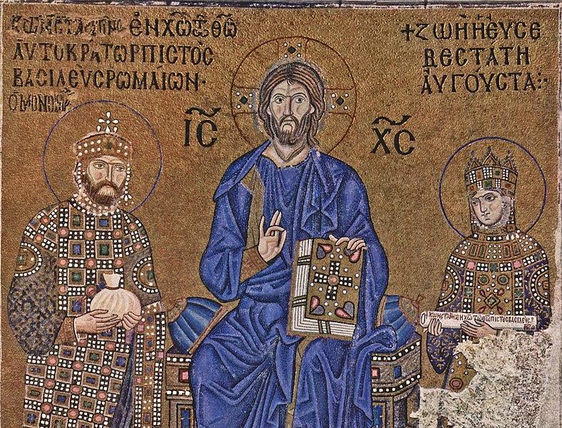 Image:Byzantinischer Mosaizist um 1020 001.jpg