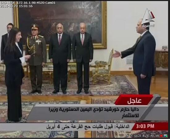 الوزراء الجدد يؤدون اليمين الدستورية أمام الرئيس (1)