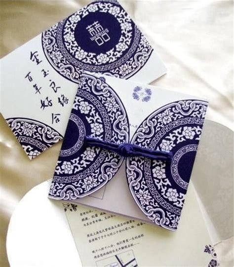 wedding invitation of Chinese style   Oriental Inspiration