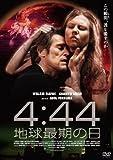 4:44 地球最期の日 [DVD]