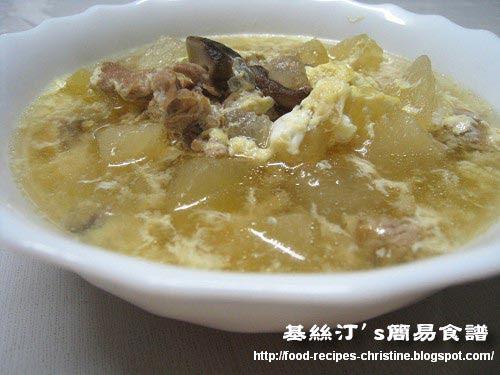冬瓜粒湯 White Gourd & Black Mushroom Soup