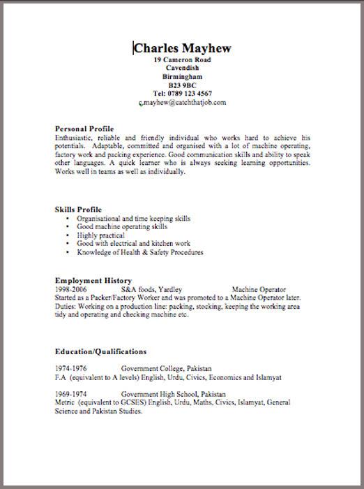 Selena Gomez: CV TEMPLATES