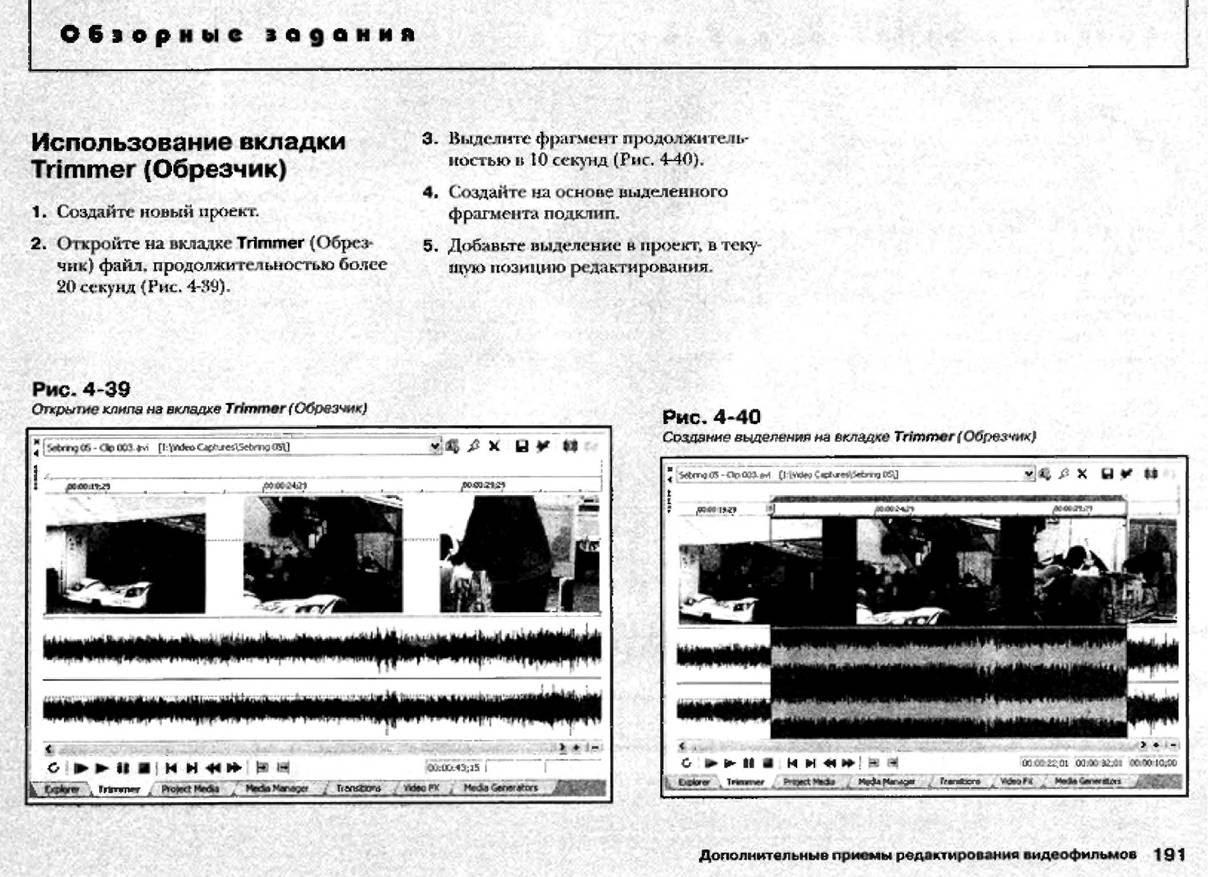 http://redaktori-uroki.3dn.ru/_ph/12/719272364.jpg
