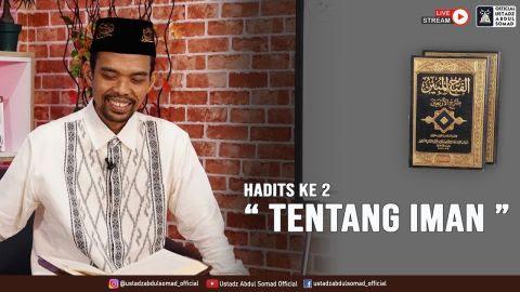 LIVE STREAMING - Kajian Kitab Fathul Mubin | | TENTANG IMAN | | Live - Pekanbaru