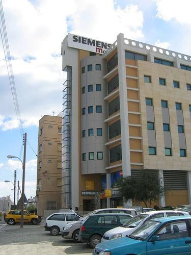 the Siemens building